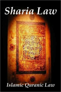 The __________ is the book of scripture in islam