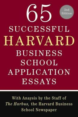 Harvard business school setbacks essay