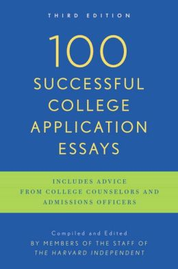 100 successful college application essays georges