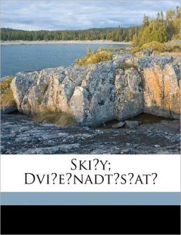 Ski?y Dvi?e?nadt?s?at? (Russian Edition) Aleksandr Aleksandrovich Blok