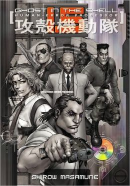 Ghost in the Shell 1.5: Human-Error Processor Shirow Masamune