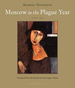 Tsvetaeva Poetry In Russian Over 43