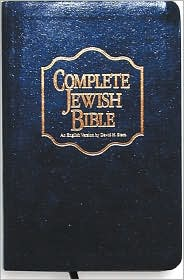 Tanakh books of the bible